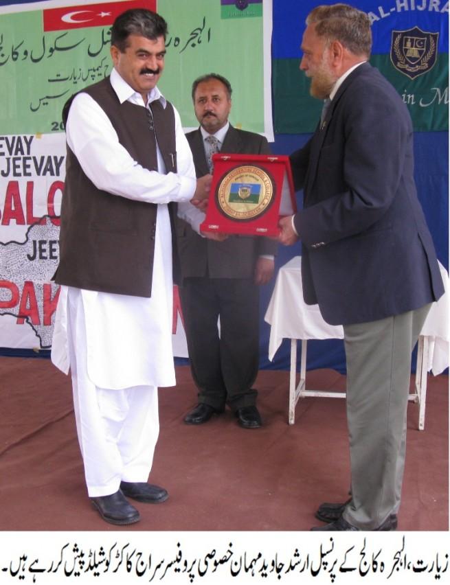 Colonal R Arshad Presinting Shield to Siraj Kakar