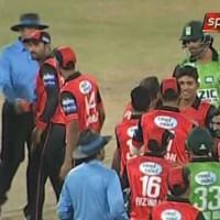Cup Pakistan