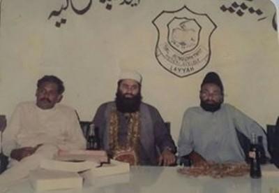 Dr. Fazal Haq Rizvi ,Khalid Pervez and Anjum Sahrai