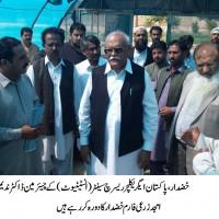Dr. Nadeem Amjad Tour