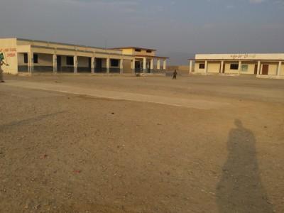 Govt High School Saroona