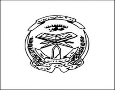 Hizb-e-Islami Afghanistan