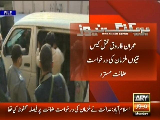 Imran Farooq – Breaking News – Geo