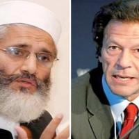 Imran and Siraj ul Haq