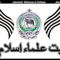 Jamiat Ulema e Islam