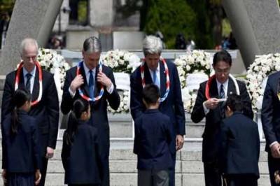 John Kerry Visit Hiroshima