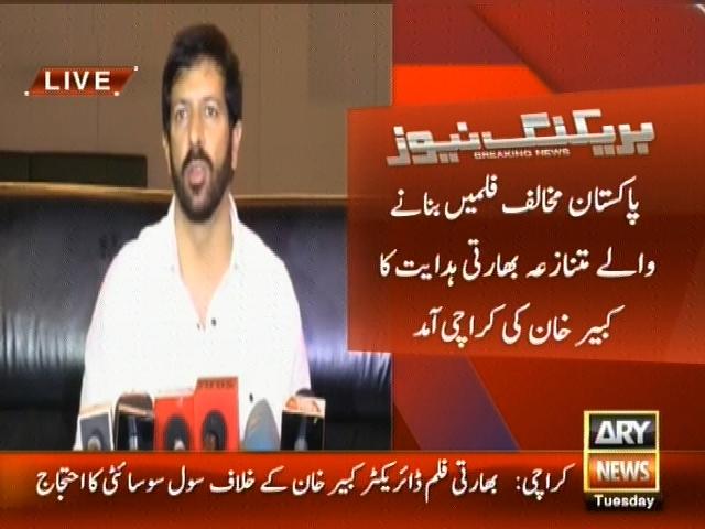 Kabir Khan,Karachi Arrival– Breaking News – Geo