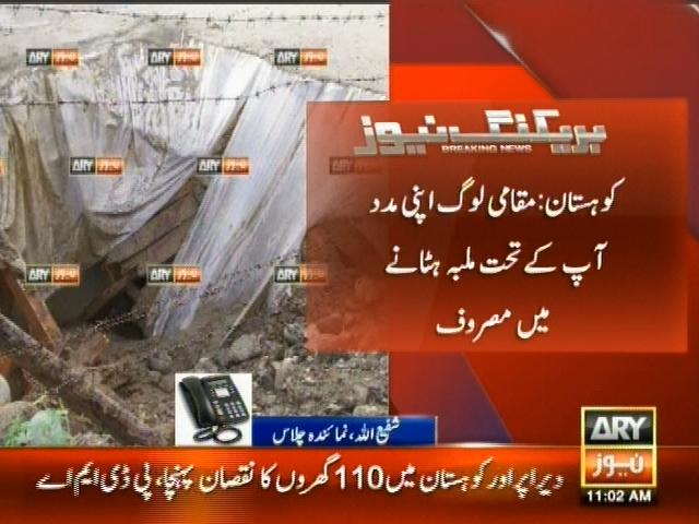 Kohistan – Breaking News – Geo