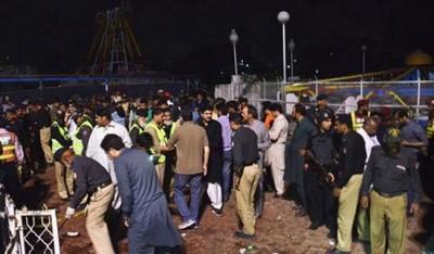 Lahore Park Blast