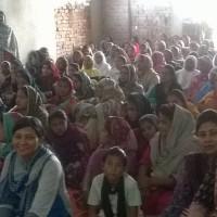 Lahore Seminar