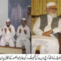 Liaqat Baloch Taziat