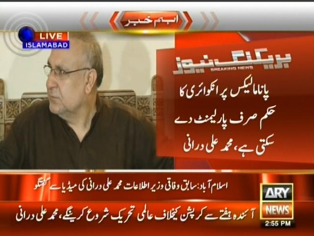 Mohammad Ali Durrani– Breaking News – Geo