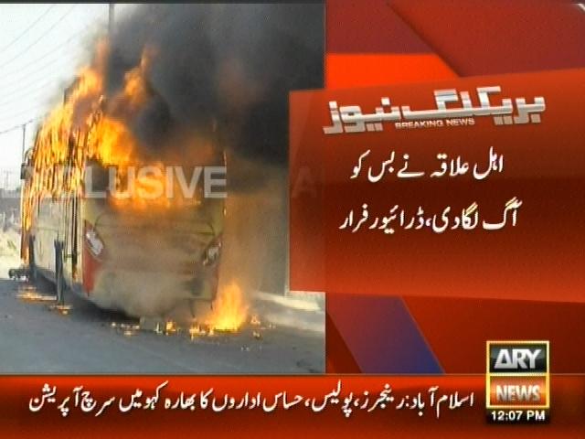 Multan Accident– Breaking News – Geo