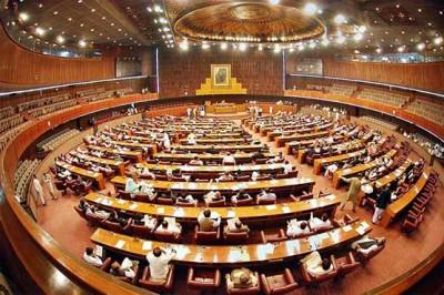 National Assembly,