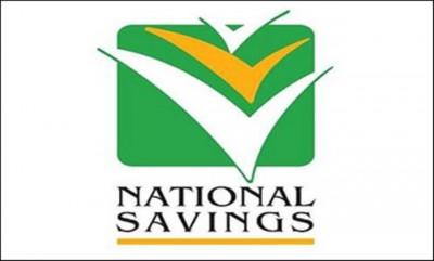National Savings Scheme
