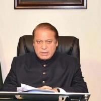 Nawaz Sharif Speech