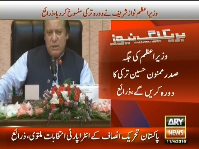 Nawaz Sharif,Turkey visited Cancel– Breaking News – Geo