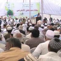 Nazam Mustafa Conference