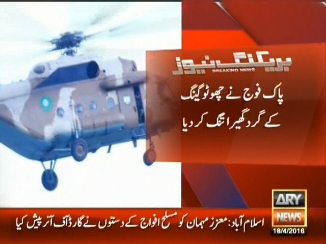 Operation Against Choto Gang– Breaking News – Geo