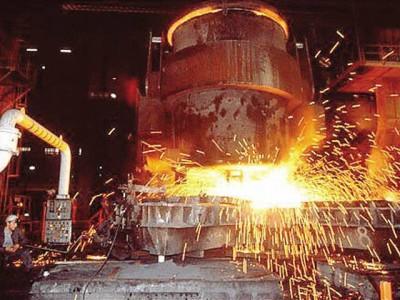 Pak Steel Mill