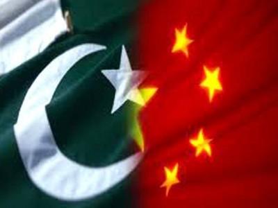 Pakistan, China