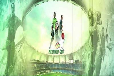 Pakistan Cup