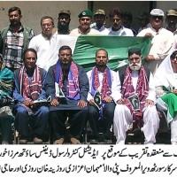 Pakistan Day Function