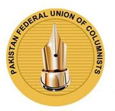 Pakistan Federal Union of Columnist