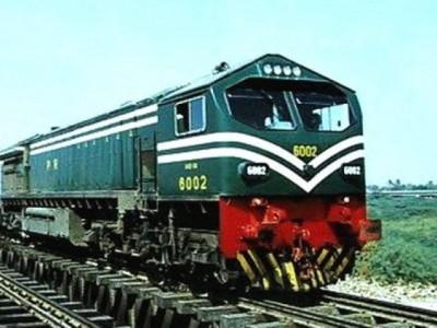Pakistan Railway