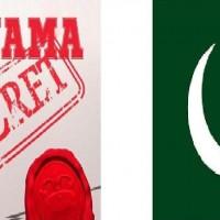 Panama Papers Leaks & Pakistan