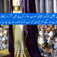 Peer Sahib