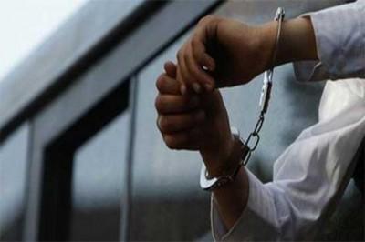Peshawa arrested