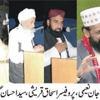 Pir Mian Abdul Khaliq Qadri