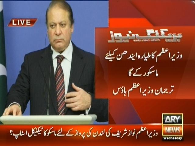 Prime Minister Plane– Breaking News – Geo