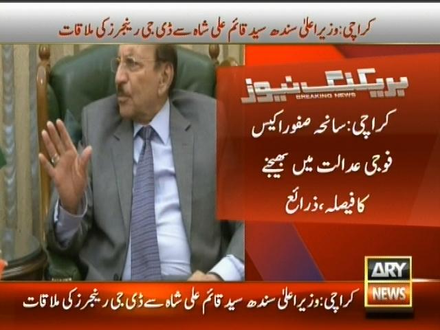 Qaim Ali Shah and DG Rangers meeting– Breaking News – Geo