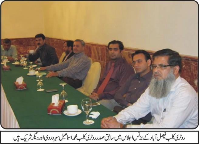 Rotary Club Business Meetings
