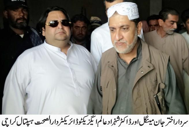 Sardar with Shehzad