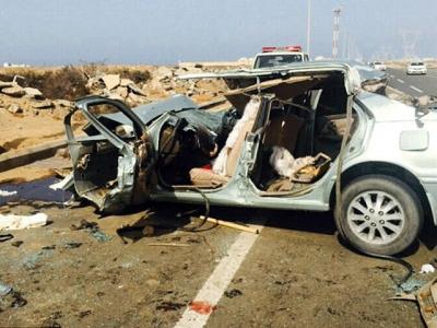 Saudi Arab Accident