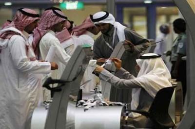 Saudi Arabia Private Sector Job