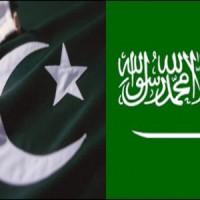 Saudi Pakistani friendship