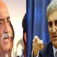 Shah Mahmood calls Khurshid Shah