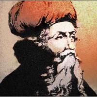 Sheikh Muhyiddin