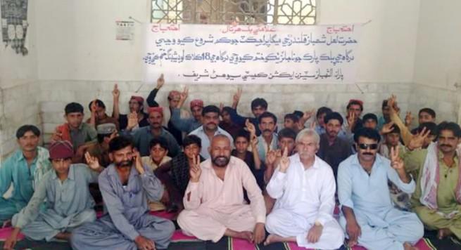 Sindh Press Club Sehwan