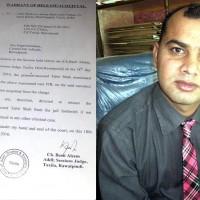 TAHIR MEHMOOD RAJA ADVOCATE and COURT ORDER