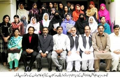 Teachers Wrokshop Taxila