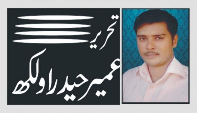 Umair Haider