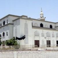University Binoria Almia