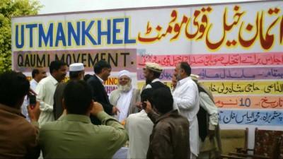 Utman Khel Qaumi Movement