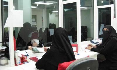 Women's Employment