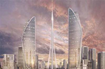 World Highest Building